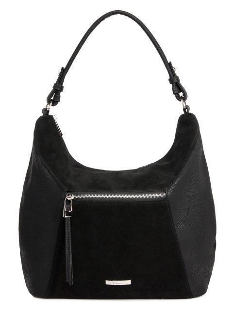 Чёрная сумка мешок S.Lavia. Вид 1.