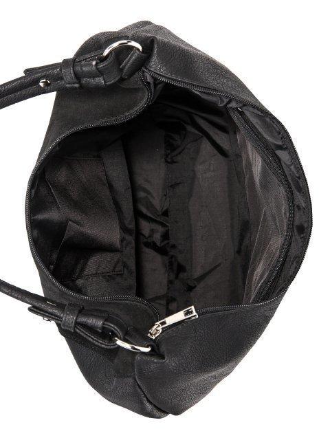 Чёрная сумка мешок S.Lavia. Вид 5.