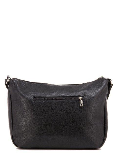 Чёрная сумка планшет S.Lavia. Вид 5.