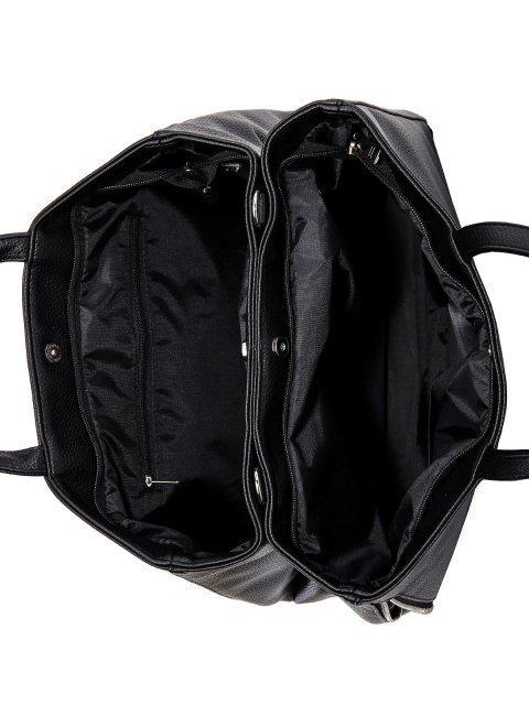 Чёрная сумка классическая S.Lavia. Вид 5.