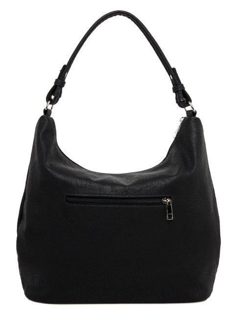 Чёрная сумка мешок S.Lavia. Вид 4.