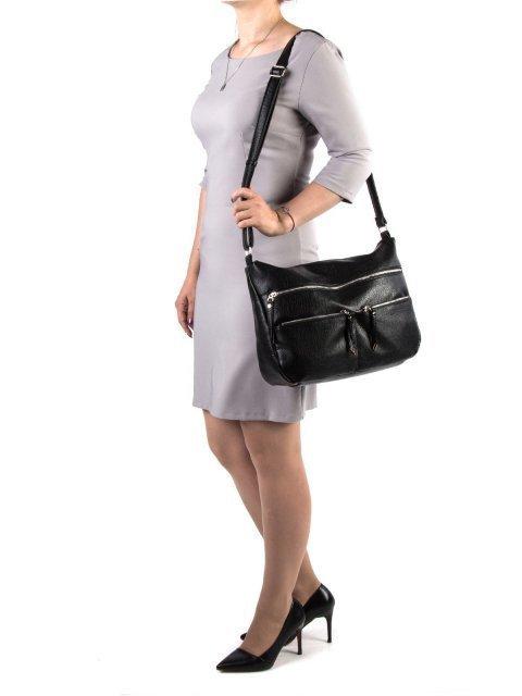 Чёрная сумка планшет S.Lavia. Вид 2.