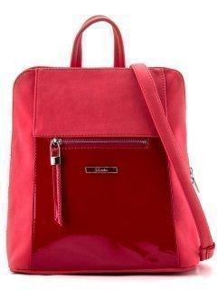 Красный рюкзак S.Lavia предпросмотр