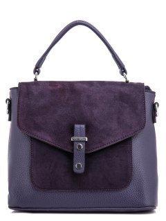 Фиолетовый портфель Fabbiano предпросмотр