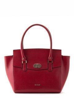 Красная сумка классическая Ripani предпросмотр