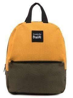 Зелёный рюкзак S.Lavia предпросмотр