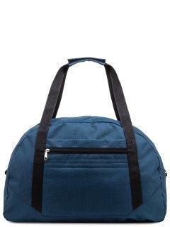 Бирюзовая дорожная сумка S.Lavia предпросмотр