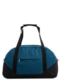 Голубая дорожная сумка S.Lavia предпросмотр