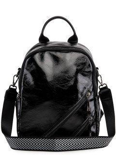 Чёрный рюкзак Valensiy предпросмотр