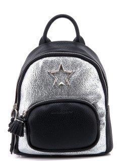 Чёрный рюкзак David Jones предпросмотр