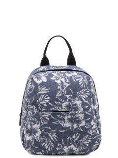 Голубой рюкзак S.Lavia предпросмотр