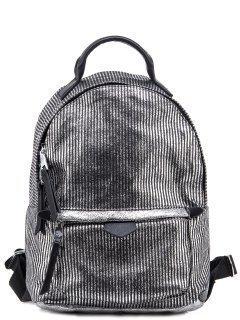Чёрный рюкзак Domenica предпросмотр