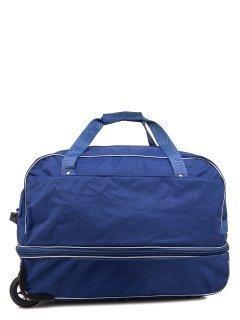 Синий чемодан Lbags предпросмотр