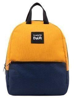 Жёлтый рюкзак S.Lavia предпросмотр
