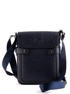 Синяя сумка планшет Karya предпросмотр