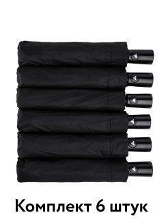 Чёрный зонт ZITA предпросмотр