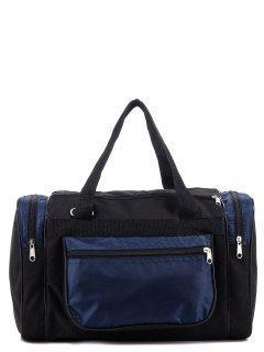 Синяя дорожная сумка Lbags предпросмотр