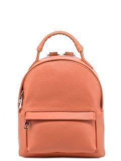 Оранжевый рюкзак S.Lavia предпросмотр