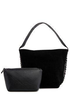 Чёрная сумка мешок Valensiy предпросмотр