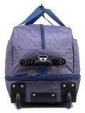 Серый чемодан Lbags в категории Мужское/Сумки дорожные мужские/Сумки на колесах. Вид 3