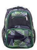 Серый рюкзак Lbags в категории Детское/Рюкзаки для мальчиков. Вид 1