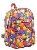 Оранжевый рюкзак Lbags в категории Детское/Рюкзаки для девочек. Вид 2