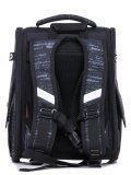 Синий рюкзак Winner в категории Детское/Рюкзаки для мальчиков. Вид 4