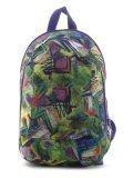 Зелёный рюкзак Lbags в категории Детское/Рюкзаки для девочек. Вид 1