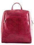 Красный рюкзак S.Lavia в категории Женское/Рюкзаки женские/Женские рюкзаки для города. Вид 1