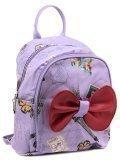 Цветной рюкзак Angelo Bianco в категории Детское/Рюкзаки для девочек. Вид 2