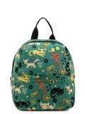Зелёный рюкзак S.Lavia в категории Детское/Рюкзаки для девочек. Вид 1