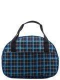 Голубая дорожная сумка Lbags в категории Мужское/Сумки дорожные мужские. Вид 1