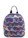 Голубой рюкзак S.Lavia в категории Детское/Рюкзаки для мальчиков. Вид 1