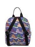 Голубой рюкзак S.Lavia в категории Детское/Рюкзаки для мальчиков. Вид 4