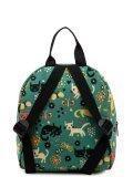Зелёный рюкзак S.Lavia в категории Детское/Рюкзаки для девочек. Вид 4