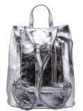 Серебряный рюкзак Angelo Bianco в категории Женское/Рюкзаки женские/Женские кожаные рюкзаки. Вид 4