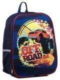 Синий рюкзак Lbags в категории Детское/Рюкзаки для мальчиков. Вид 2