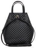 Чёрный рюкзак S.Lavia в категории Женское/Рюкзаки женские/Сумки-рюкзаки женские. Вид 4