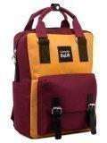 Жёлтый рюкзак S.Lavia в категории Женское/Рюкзаки женские/Женские рюкзаки из ткани. Вид 2
