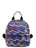 Синий рюкзак S.Lavia в категории Детское/Рюкзаки для мальчиков. Вид 1