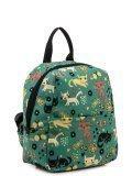 Зелёный рюкзак S.Lavia в категории Детское/Рюкзаки для девочек. Вид 2