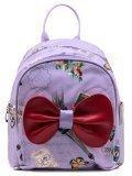 Цветной рюкзак Angelo Bianco в категории Детское/Рюкзаки для девочек. Вид 1