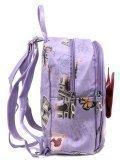 Цветной рюкзак Angelo Bianco в категории Детское/Рюкзаки для девочек. Вид 3