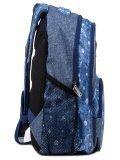 Голубой рюкзак Lbags в категории Детское/Рюкзаки для девочек. Вид 3