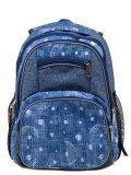 Голубой рюкзак Lbags в категории Детское/Рюкзаки для девочек. Вид 1