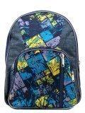 Синий рюкзак Lbags в категории Детское/Рюкзаки для мальчиков. Вид 1