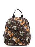 Коричневый рюкзак S.Lavia в категории Детское/Рюкзаки для девочек. Вид 1