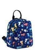 Синий рюкзак S.Lavia в категории Детское/Рюкзаки для девочек. Вид 2