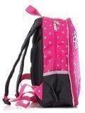 Розовый рюкзак Lbags в категории Детское/Рюкзаки для девочек. Вид 3