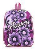 Розовый рюкзак Lbags в категории Детское/Рюкзаки для девочек. Вид 1